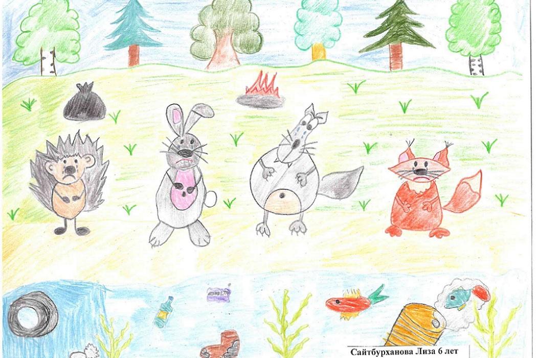 Сайтбурханова Лиза рисунком напоминает об обитателях лесов