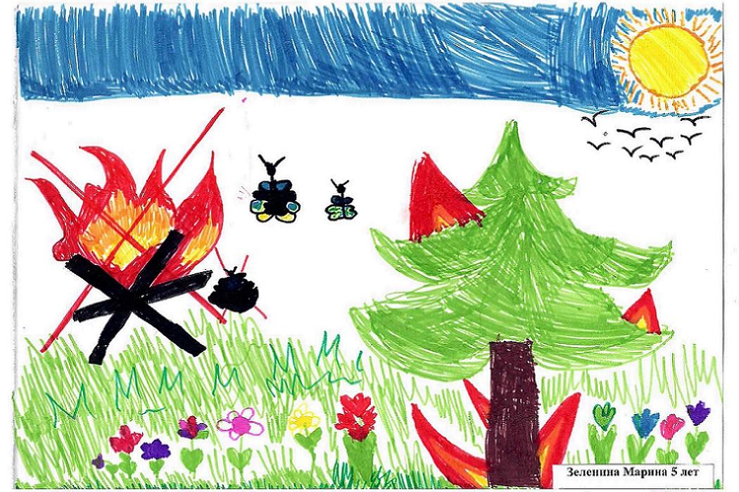 Зеленина Марина напоминает об аккуратном обращении с огнем в лесах