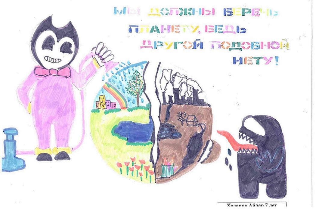 Ходанов Айдар изобразил угрожающих планете мусорных монстрах